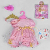 Одежда для кукол BLC 208 L (48) в кульке [Кулек]